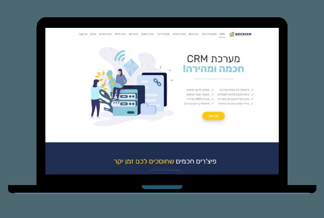 בניית אתרים לעסקים | UNME